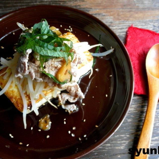 【簡単!!カフェごはん】豚しゃぶともやしのにんにくポン酢豆腐ステーキと、syunkonについて