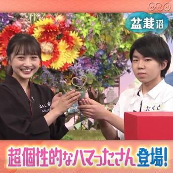 NHK Eテレ『沼にハマってきいてみた』に出演します