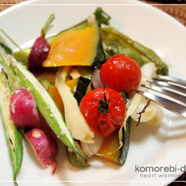 彩野菜のオーブン焼き