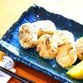 【料理動画】鶏むね肉で作る「梅こんぶナゲット」の作り方レシピ