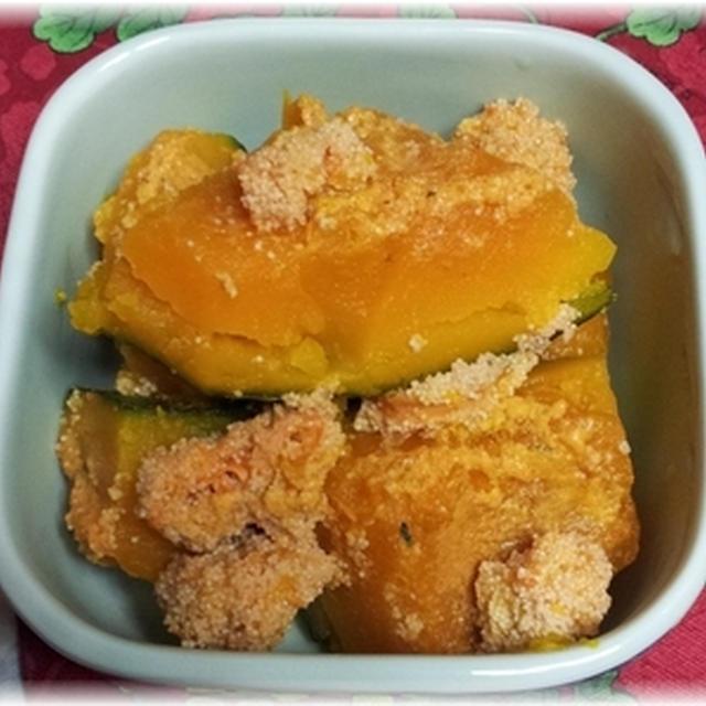 かぼちゃと辛子明太子のピリ辛煮