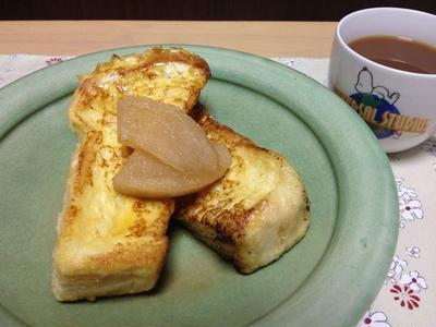 梨ブランデー入りフレンチトースト