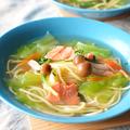 野菜と鮭のスープスパゲティ