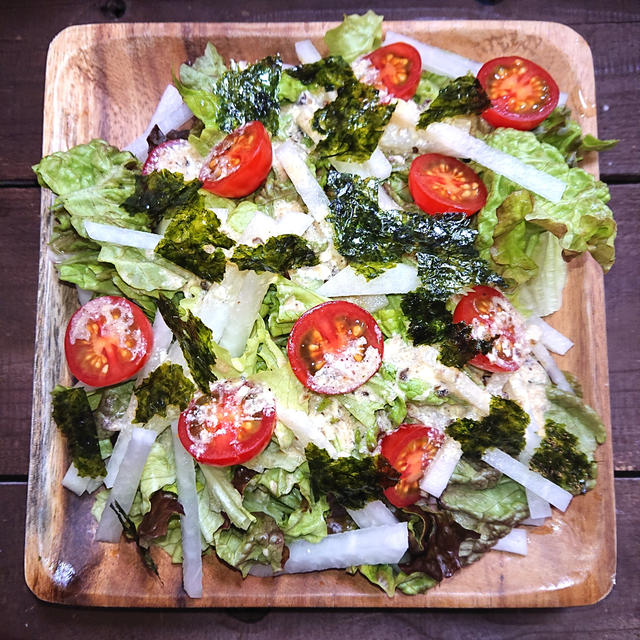 何故かシーザードレッシングに変身した美味しくて止まらないサラダ(大根とサニーレタスとプチトマトと韓国海苔)