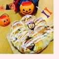 かぼちゃのキャラメリゼパン