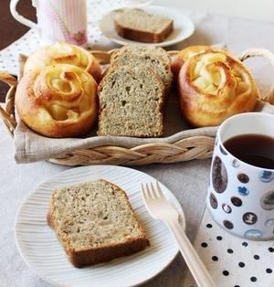 りんご。~りんごと紅茶のパウンドケーキ~