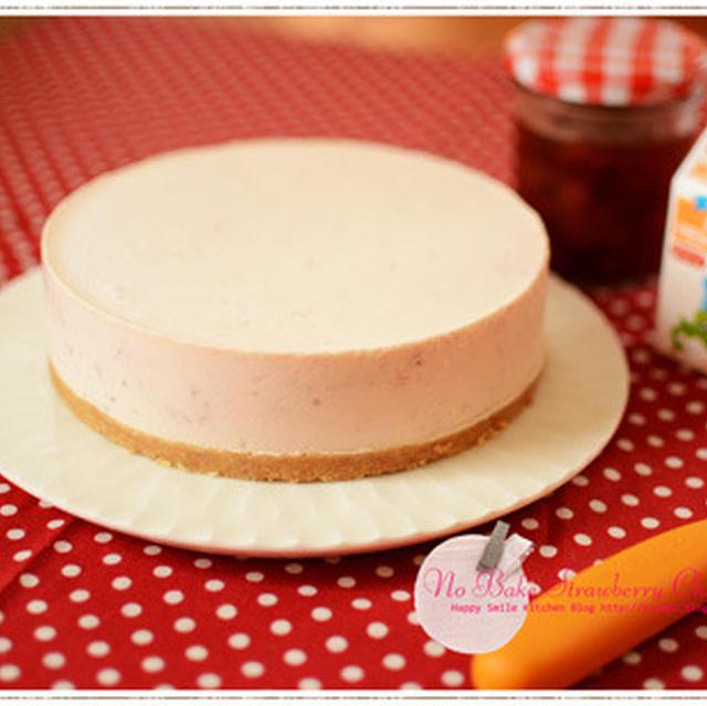 イチゴジャムで作るレアチーズケーキ
