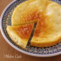スライスチーズで簡単シンプル♪しっかり濃厚チーズケーキ☆「ケーキのようなホットケーキミックス」で作る忙しいわたしへのご褒美ホットケーキレシピ(その2)