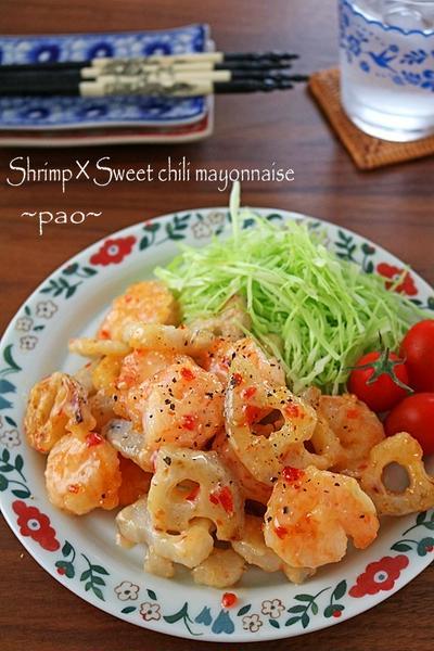 少ない調味料で簡単!ぷりぷり海老とサクサク蓮根のスイチリマヨ