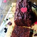 ♡混ぜて焼くだけ♡超簡単トリプルチョコパウンド♡【#バレンタイン#パウンドケーキ#お菓子】