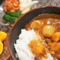 ■晩ご飯【いつものポークカレーが 菜園小玉葱とインカノヒトミゴロゴロでコク深い旨さ!】