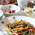 カラフル青椒肉絲。中華な晩ごはん。