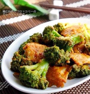 焼きそば用ソースは万能調味料 <鶏むね肉とブロッコリーのカレーマヨソース炒め>
