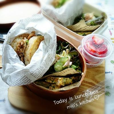 ♡今日のお弁当♡リメイクdeライスバーガーセット♡
