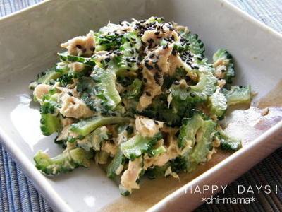 牛肉の巻き寿司のお弁当(パパ弁)&ゴーヤとツナのサラダ(作り方)