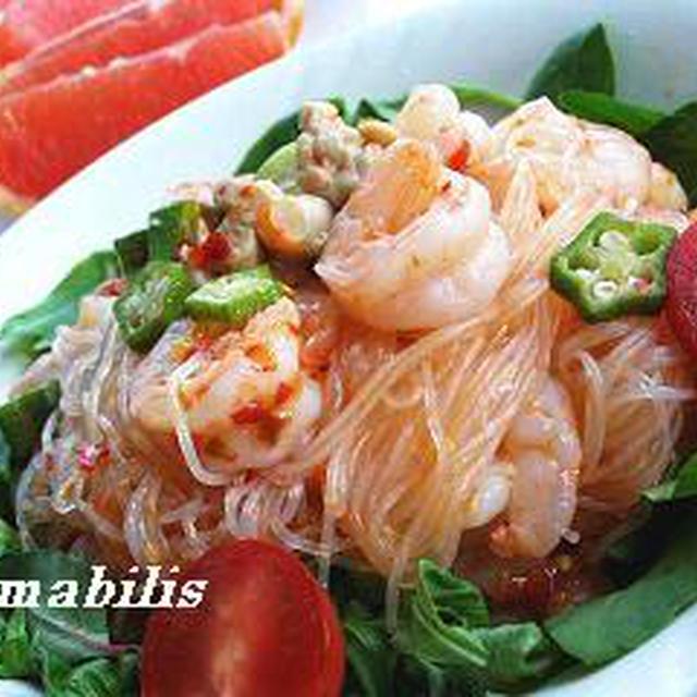 タイ風春雨サラダ Yum Un Sen