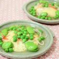 混ぜてレンチンだけ♪空豆とグリーンピースの豆腐茶碗蒸し