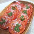 トマトに塩と粉チーズがけ(業務スーパー)