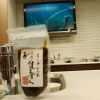 沖縄モズク 簡単クッキング セミナー レポート