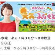 本日19時半からTV放送♡ダイソーマッサージ棒と夕食