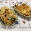 緑黄色野菜のチーズ焼き