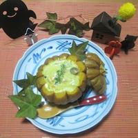 ハロウィンに(^^♪ かぼちゃのポットシチュー