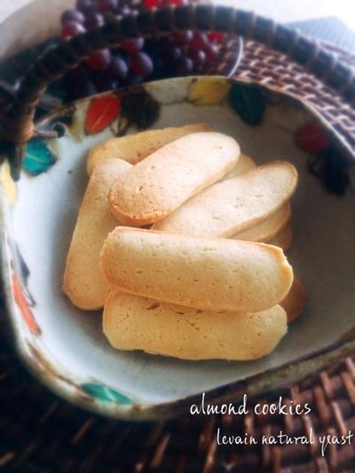 クッキー、スコーン、イギリス食パン