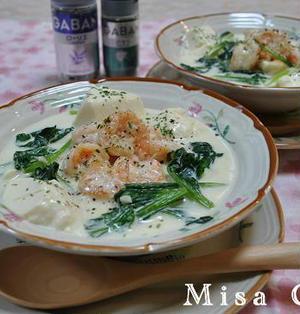 えびと小松菜のシチュー豆腐入り