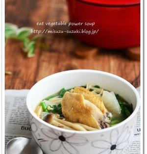 手羽先とニラの食べる生姜スープ【食べる野菜パワースープレシピ】