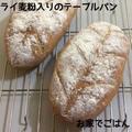 ライ麦粉入りのテーブルパン