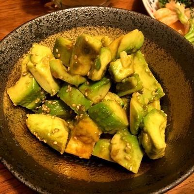 SNSで話題のアボカドナムル♡ エビマヨとキノコ中華スープの夕飯