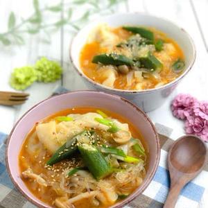 ボリューム満点!「冷凍餃子」を活用したスープで体ポカポカに♪