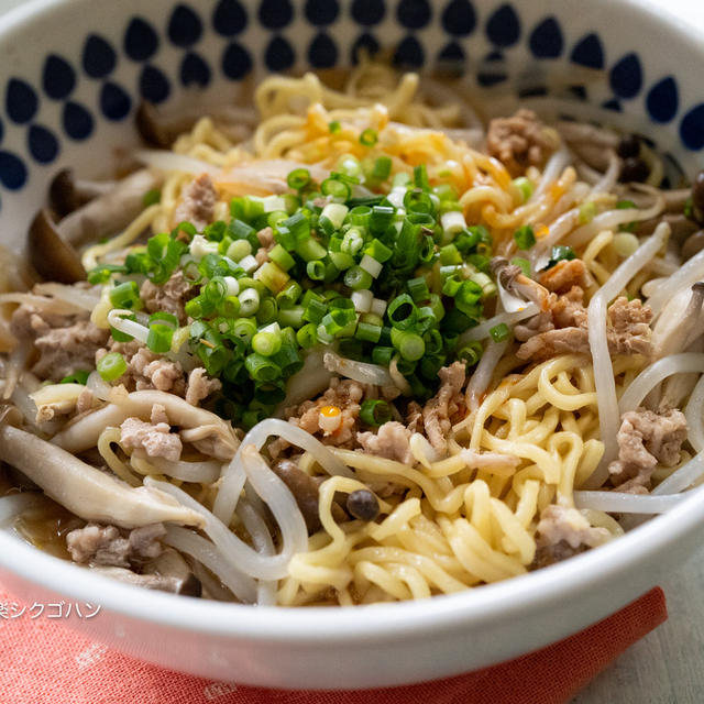 子供でも作れる!【てまぬきレシピ】どさんこワイド・なんちゃって台湾風まぜめん風ラーメンレシピ