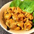 胃袋パワーボム。トマトクミンの煮込みタンドリーチキン(糖質3.4g) by ねこやましゅんさん