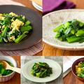 【余り食材でカンタン!作り置き】レンジで「小松菜」の活用レシピ5選