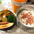 人参、好き?【次男弁当】豚肉のケチャマスタード炒め弁当【晩ごはん】炊き込みご飯