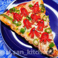 【おうち時間】コストコのシーフードピザ