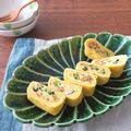 簡単アレンジ卵焼き♪お弁当にも◎にんじんと小松菜のだし巻き卵
