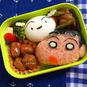 幼稚園弁当☆クレヨンしんちゃん キャラ弁