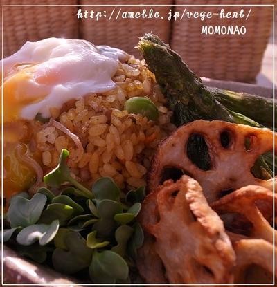 絶品ダイエットレシピ♪糸こんにゃくドライカレーの揚げ野菜プレート