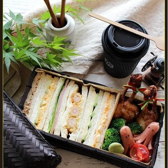 サンドイッチ弁当!家食だけど♪