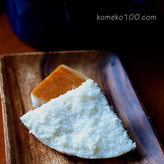 staub(ストウブ)鍋焼き・グルテンフリー米粉パン