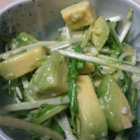 【おかず】水菜とアボカドの塩麹和え