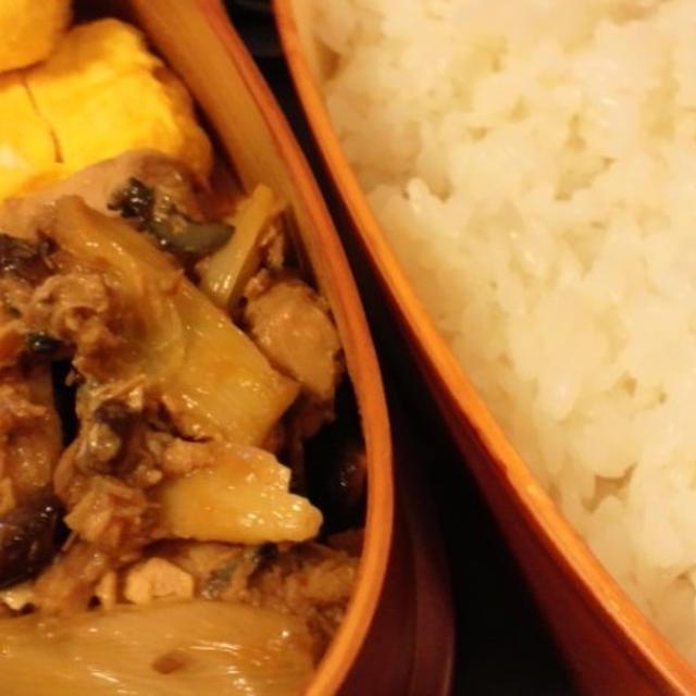 野郎飯弁当・鮭缶と葱と椎茸のさっと煮と、卵焼きを弁当に詰めてみた。