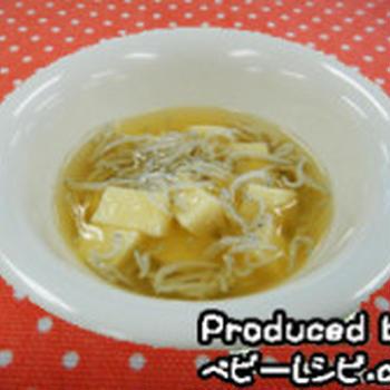9~11ヶ月ごろの離乳食【豆腐のしらすあんかけ】