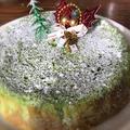 小松菜のグリーンケーキ
