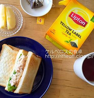 ツナとチーズのトーストサンド