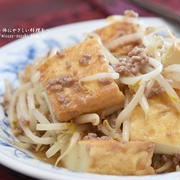 【YouTube料理動画】節約ボリューム満点・厚揚げともやしの中華風とろみ炒めレシピ