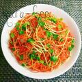 お安い野菜で節約60円♡人参とツナの簡単イタリアンサラダ