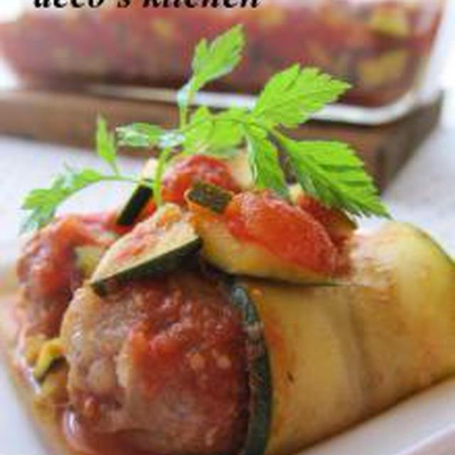 ビーフとズッキーニを、巻いてトマトソースで、オーブン焼き。
